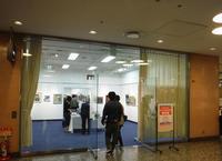 「第46回近代日本美術協会春季展」に参加しています。( Exhibition guide.) - 栗原永輔ArtBlog.