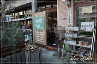 ミモザフェスタ中の『森森舎』へ再訪@大阪/帝塚山 - Bon appetit!