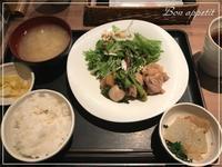 久々の『花様』でのランチ@大阪/北新地 - Bon appetit!