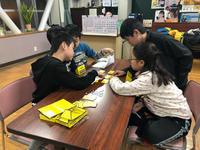 このゲームは、なかなか面白いですよ〜 - 枚方市・八幡市 子どもの教室・すべての子どもたちの可能性を親子で感じる能力開発教室Wake(ウェイク)