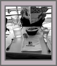 ブラッスリー・ポール・ボキューズ・ミュゼでランチをいただく - まほろのうたかた日記