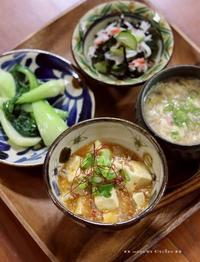 天赦日(・ω・)b ✿ bento&晩ご飯♪ - **  mana's Kitchen **