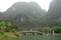401. キングコング 髑髏島の嘘真 / チャンアン渓谷とホアルー - 世界の建物 awesome1000
