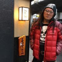 今年二回目!冬のような寒さの中、一福鮨! - RÖUTE・G DRIVE AFTER DEATH