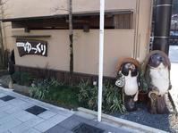 ○ 源泉宿ゆっくり ♨️ - あんちゃんの温泉メモ