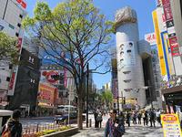 4月11日㈭の109前交差点 - でじたる渋谷NEWS