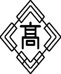 木本200紀南62 - LUZの熊野古道案内