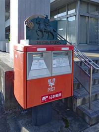 ポスト35_仙台市役所前ポスト - デザインスタジオ バオバブのスクラップブック