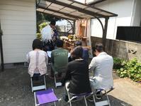 ★2019.04.11解体祭★ - アスター不動産建設ブログ