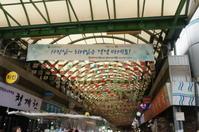 【ソウル旅行④広蔵市場】 - モンスーンの食卓日記