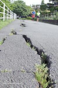 熊本地震から3年 - *Any*