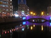 妖艶・夜の大岡川 - 神奈川徒歩々旅