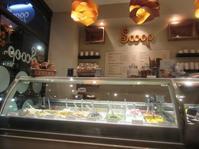 アイスクリーム@スクープ/Scoop(ロンドン) - イギリスの食、イギリスの料理&菓子