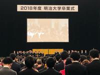 ぴったんこカンカン - 浦安フォト日記