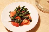 トマトと紫プチヴェールのサラダ - おいしい便り