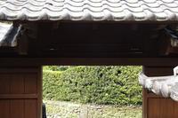 知覧麓武家屋敷 森重堅庭園 - レトロな建物を訪ねて