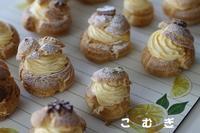 シュークリーム - パン・お菓子教室 「こ む ぎ」