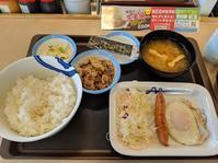 松屋南郷通店さんで、ソーセージエッグ朝定食(札幌市白石区南郷通9) - eihoのブログ2