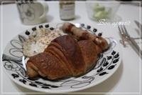 """BÄCKEREI BIOBROT(ベッカライ・ビオブロート)""のパン@兵庫/芦屋 - Bon appetit!"