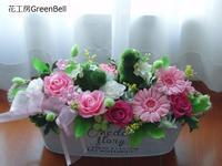 ご入学祝の花☆ - お花とマインドフルネスな時間 ~花工房GreenBell~