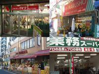 周辺のスーパー@かぐらざか店 - ゲストハウス東京