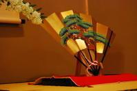 日本のしきたり:結納 - 懐石椿亭 公式weblog日本料理