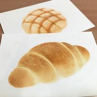 メロンパンと塩パン - デザインのアトリエ絵くぼ