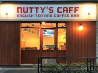 Nutty's Caffで美味しいピザトースト - Sweet Life