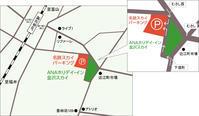 定時総会のお知らせ - 北陸民放クラブ・石川ブログ
