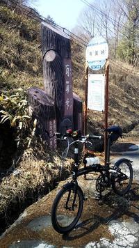 有賀峠越え二回(長野県道50号・442号) - hills飛地 長距離自転車乗り(輪行含む)の日誌