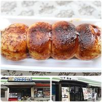 [吉岡町] 関越自動車道 駒寄PAの焼きまんじゅう - 焼まんじゅうを食らう!
