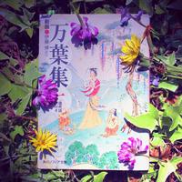 令和→大宰府→天神様→天王星 - poem  art. ***ココロの景色***