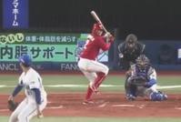 てこ入れ始まる  19/04/12 - 新★跳ねすぎ!まるた鯉