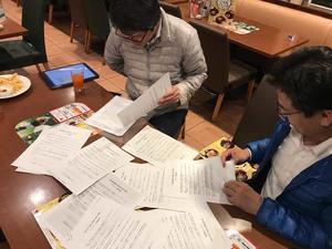 関市市議会議員選挙立候補予定者アンケートを実施しました - 関ジャーナル-岐阜県関市のディープな情報とまちづくりのこと-