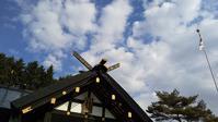 青空と神社 - 夢風 御朱印日記