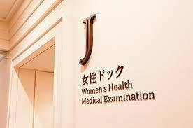 社会芸能人Kuniko Asagiの出合い系~乳がん - 「社会の出合い系Blog desuga?すべてALLぶっちゃけると、」