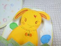 ☆イースターの卵・うさぎカード☆ - ガジャのねーさんの  空をみあげて☆ Hazle cucu ☆