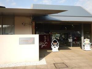 ツルツルスベスベ大宇陀温泉 あきののゆ - K2 HAIR へようこそ               近江八幡市 美容室 美容院