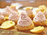 イチゴのシュークリーム - 美味しい贈り物