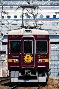(( へ(へ゜ω゜)へ< 直通特急雅洛と伊丹線撮影 - 鉄道ばっかのブログ