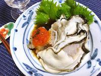 弱いけど令和元年の決意、牡蠣と筍とチョコ - 白雪ばぁばのかんづめ