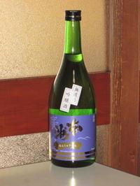日本酒感想本州一無濾過吟醸酒 - 雑記。