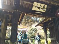 シーズン1発目参戦!青海高水国際トレイル30k - 秀岳荘みんなのブログ!!