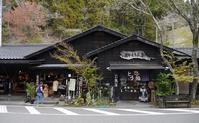 熊本創業明治から続く岡本とうふ店 - うふふの時間