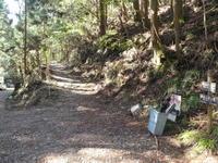 赤ヤシオ咲く納古山 (632.9M)   登頂編 - 風の便り