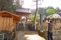 上波田・盛泉寺の歴史探索ツアー~・・・。 - 乗鞍高原カフェ&バー スプリングバンクの日記②