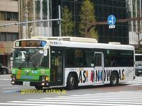東京都交通局C-A588 - 注文の多い、撮影者のBLOG