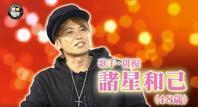 【TV情報】おぎやはぎの愛車遍歴 - 新東京フォトブログ