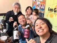 サイバージャパネスク 第631回放送(2019/4/9) - fm GIG 番組日誌