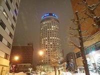 後泊は「札幌プリンスホテル」♪ - 渡バリ病棟